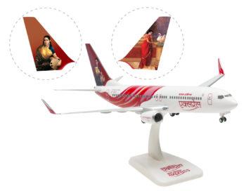 Ateepique Avions Avionboeing737airindia1 170