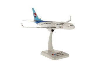 Ateepique Avions Avionboeinghebeiairlines1 177